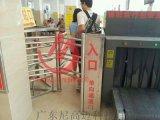 车站检票半高单向旋转闸 不锈钢单向半高闸门