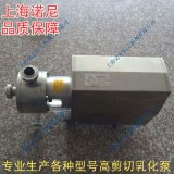 直销管线式乳化泵 高剪切乳化泵 单级乳化泵厂家