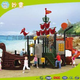 深圳幼兒園滑滑梯 戶外大型組合滑梯 海盜船系列