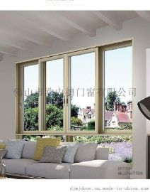 德技名匠门窗加盟:冬天开窗一定要注意这些!否则窗户就等于白开了......