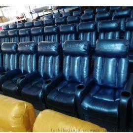 現代高端影院USB電動沙發,家庭影院VIP沙發廠家