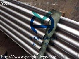 铝合金彩色涂层屋墙面板*Yonghuilvye