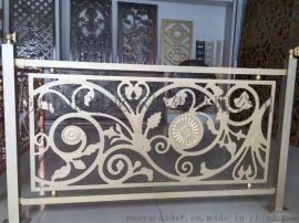 不锈钢楼梯艺术护栏 楼梯扶手