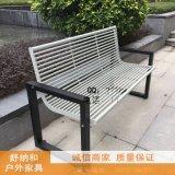 高档小区户外铸铝公园椅 铁艺公园椅结实耐用
