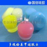 做移印硅膠頭用的液體硅膠膠漿