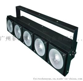 菲特TL096 LED30W 5颗矩阵灯