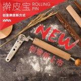 擀皮宝新型擀面杖 厨房创意工具 擀饺子包子面皮 创意家居厨具