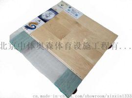 籃球館楓木專業運動木地板價格批發廠家/北京中體奧森