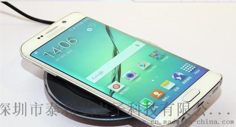 无线充电器 三星s6无线充电器 苹果充电器无线充电水晶无线充电器图片
