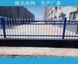 锌钢护栏 锌钢护栏网 锌钢围栏 锌钢围栏网 锌钢阳台护栏