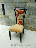 大鲁DL0026金属牡丹椅