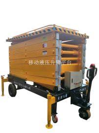 1.8米台面液压升降台500kg载重方管检修平台