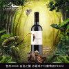 智利AVES SUR自由之翼赤霞珠幹紅葡萄酒