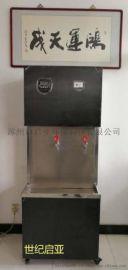 电磁开水净水一体式机厂家北京世纪启亚最好