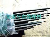 BSD-3耐磨焊條