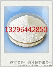 吡虫啉厂家CAS#138261-41-3