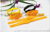 RFID硅胶腕带