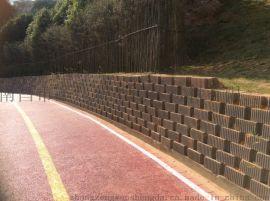 聖達生態自嵌式生態景觀擋土牆