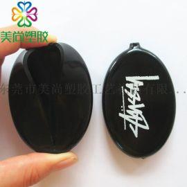 東莞PVC零錢袋廠家 硅橡膠零錢包 搪膠零錢包