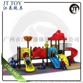 儿童室外滑梯设备小区游乐园多功能组合滑梯设施