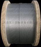 天津+镀锌线材+专注出口+超耐腐蚀线材