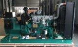 400KW玉柴柴油发电机组工厂直销