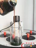 沥青再生剂 沥青调合剂 沥青软化剂