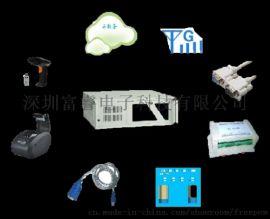富睿自动化控制工控机软件开发FP-IPC