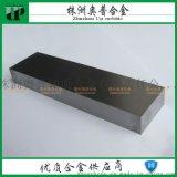 株洲硬质合金长条 YG8硬质合金板材长条 钨钢条