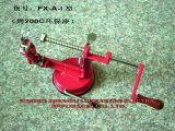 福星牌(FX-A)吸盘型苹果削皮机