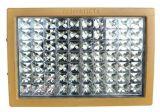 BAT53-LED70W方型LED防爆泛光燈生產廠家