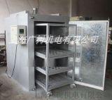 广树GS-8-200度干燥箱200度鼓风干燥箱