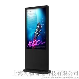 上海65寸落地單機板廣告機