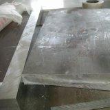 供应镁合金板|AZ809镁棒材|上海镁合金压铸厂