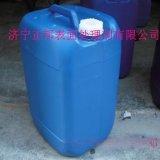 济宁正邦--S-150金属清洗剂清洗不锈钢、钢铁铜铝表面的各种油垢,包括光蜡、润滑油、机油、动植物油轻微的锈迹