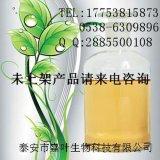 甲基丙烯酸二乙基氨基乙酯CAS: 105-16-8价格|用途