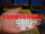 高频瓷抛光石