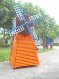 户外广场景观风车   旅游区风车厂家  优质户外风车报价