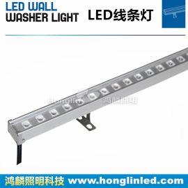 新款LED线条灯_带铝盖板