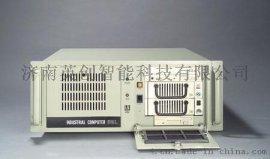 研華工控機 4U上架式15槽整機 IPC-610L 多串口 多PCL 多網口