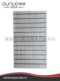 欧诺全焊式不锈钢筛板 重型筛板 过滤网板