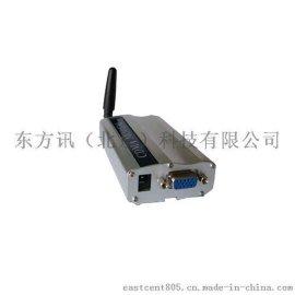 东方讯 工业级GPRS Modem 2G 猫 移动联通版Modem MG2102