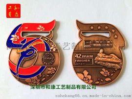 鋅合金獎牌制作 定制馬拉鬆跑步獎牌 仿古銅立體浮雕獎牌制作 馬拉鬆紀念異形獎牌設計制作