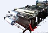 冠達全自動導帶印花機 可定制 服裝絲印機 四色