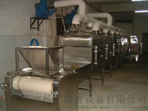 GUE30S鱼饲料微波干燥机