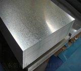 批發零售 180G高鍍鋅層鋼板 無花高鍍鋅層鋼卷 規格齊全