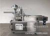 糊盒機 Paste box machine Carton sealing machine Box sealing machine