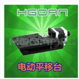 超小型精密位移台/电控超薄一维平移台/高分辨率滑台HGTA0725