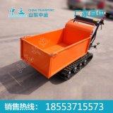 小型履带运输车概述 供应小型履带运输车