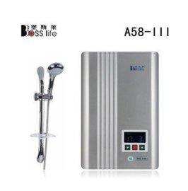 bosslife/堡斯莱 BSK-A58-III即热式电热水器速热电热水器洗澡